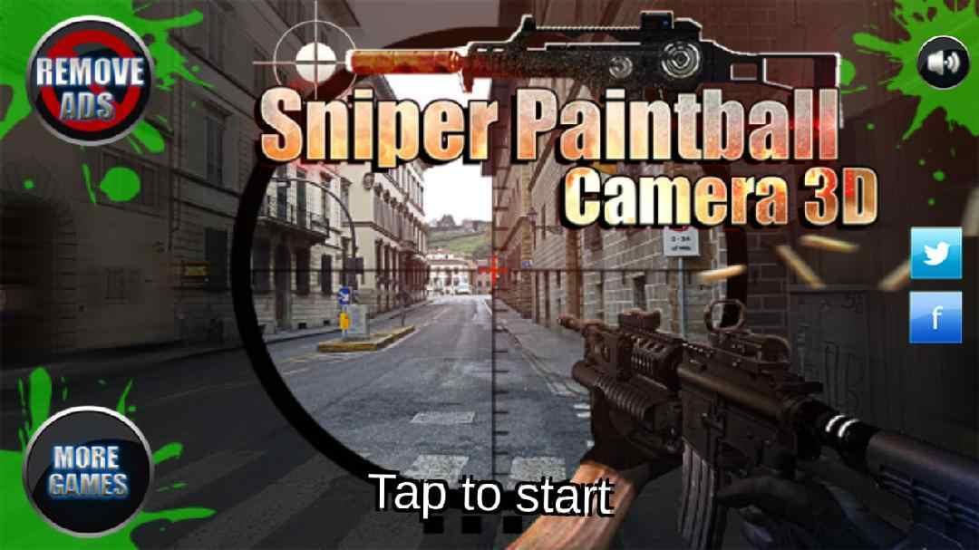 虚拟现实狙击游戏截图4