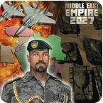 中东帝国2027破解版