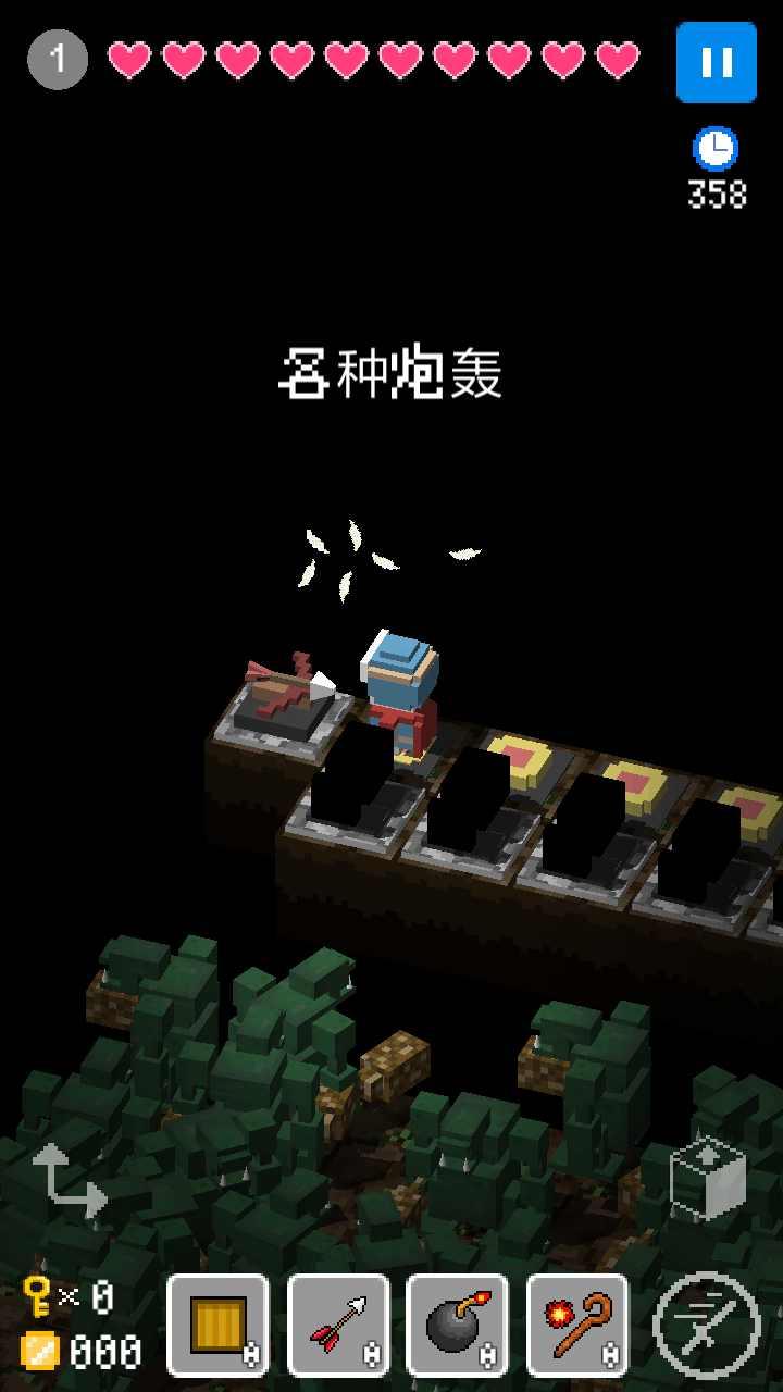 方块建造探索游戏截图3