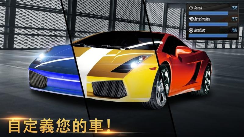 极限赛车2