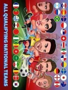 俄罗斯世界杯2018