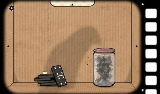 逃离方块:哈维的盒子