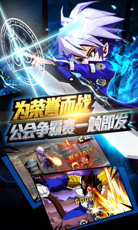 神龙炫斗游戏截图3