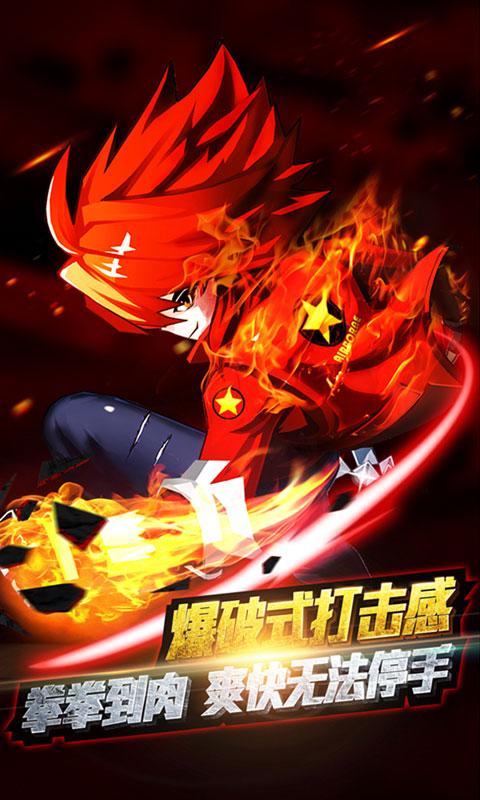 神龙炫斗游戏截图1