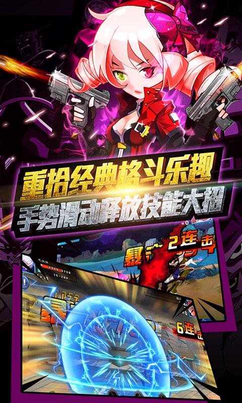 神龙炫斗游戏截图4