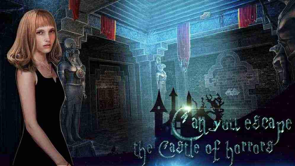 逃出恐怖密室城堡