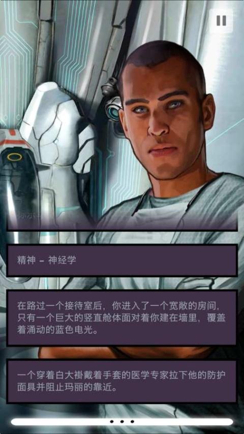 异星探险:编年史
