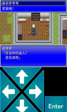 百货店RPG