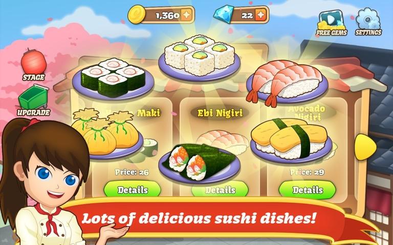 狂热寿司料理