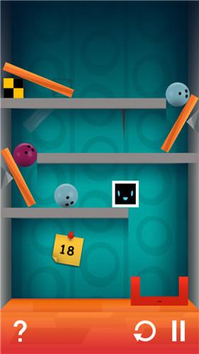 爱心盒:物理谜题