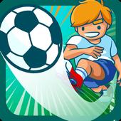 世界杯俄罗斯2018年:足球明星