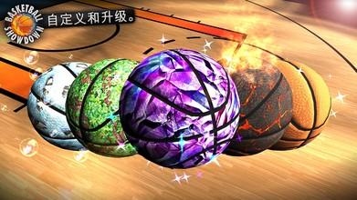 投篮比赛游戏截图