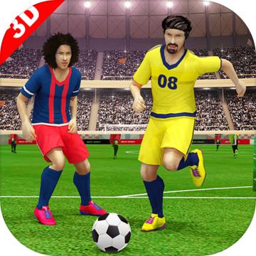足球联盟超级挑战2018