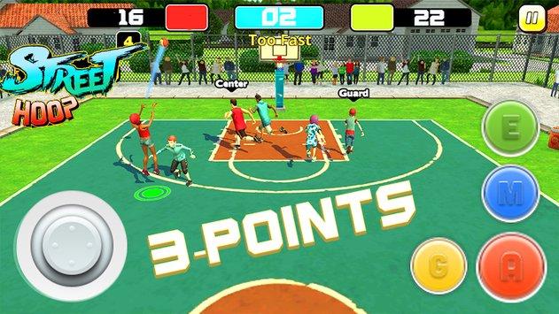 美国街头篮球总决赛