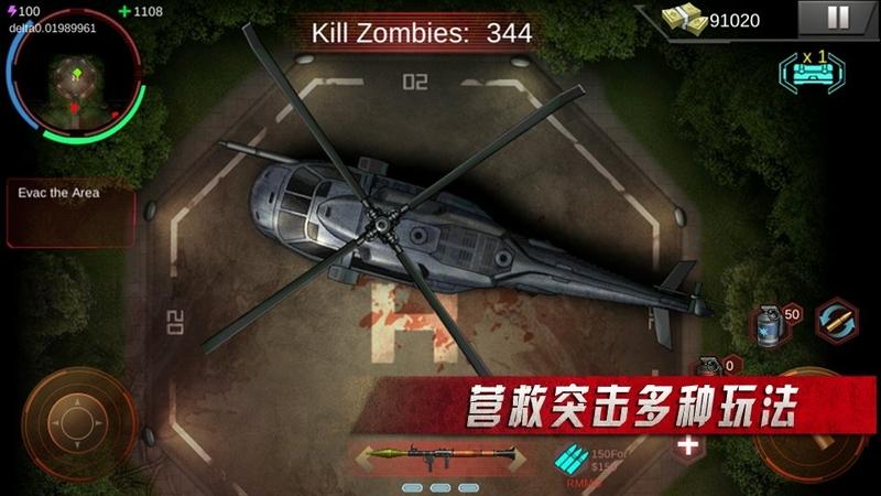 僵尸杀手游戏截图