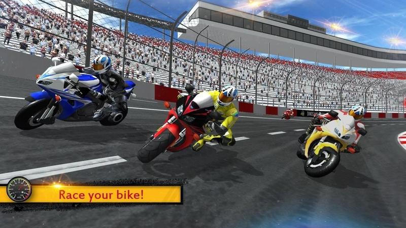 摩托车赛车2018