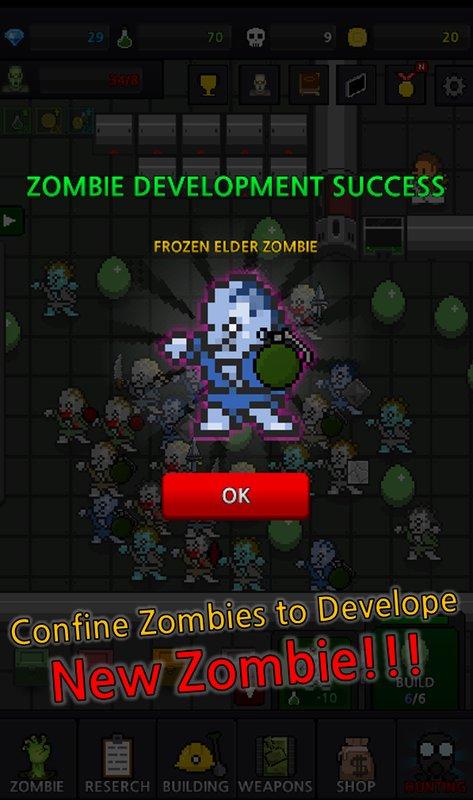 成长僵尸:僵尸公司