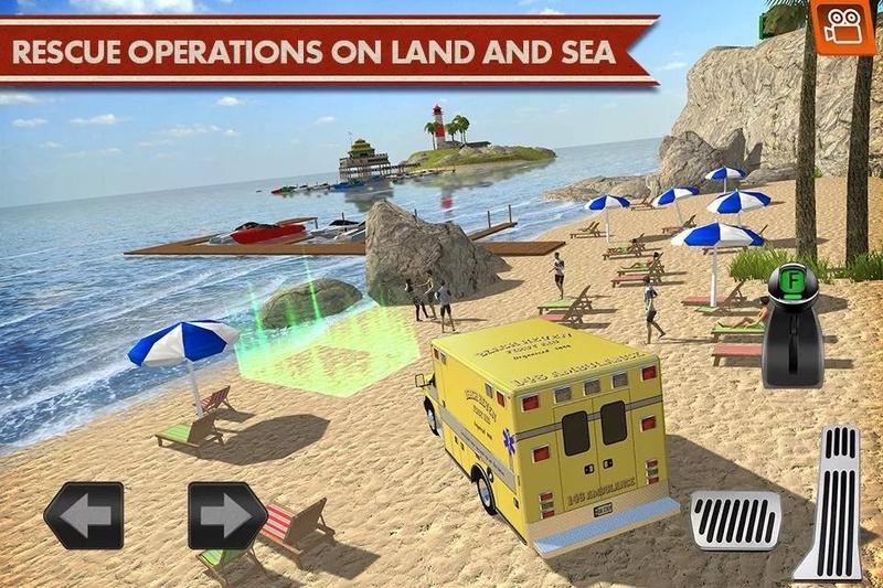 海岸交通工具模拟驾驶