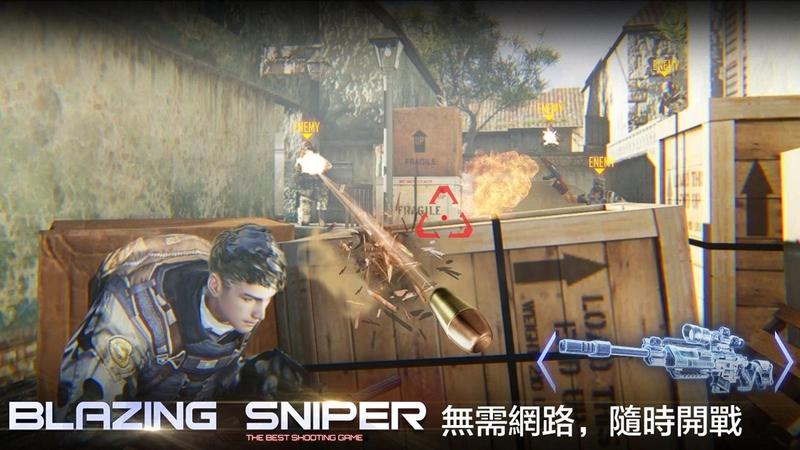 炙热狙击游戏截图