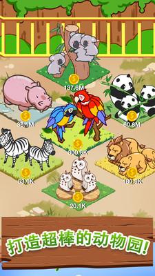 欢乐动物城