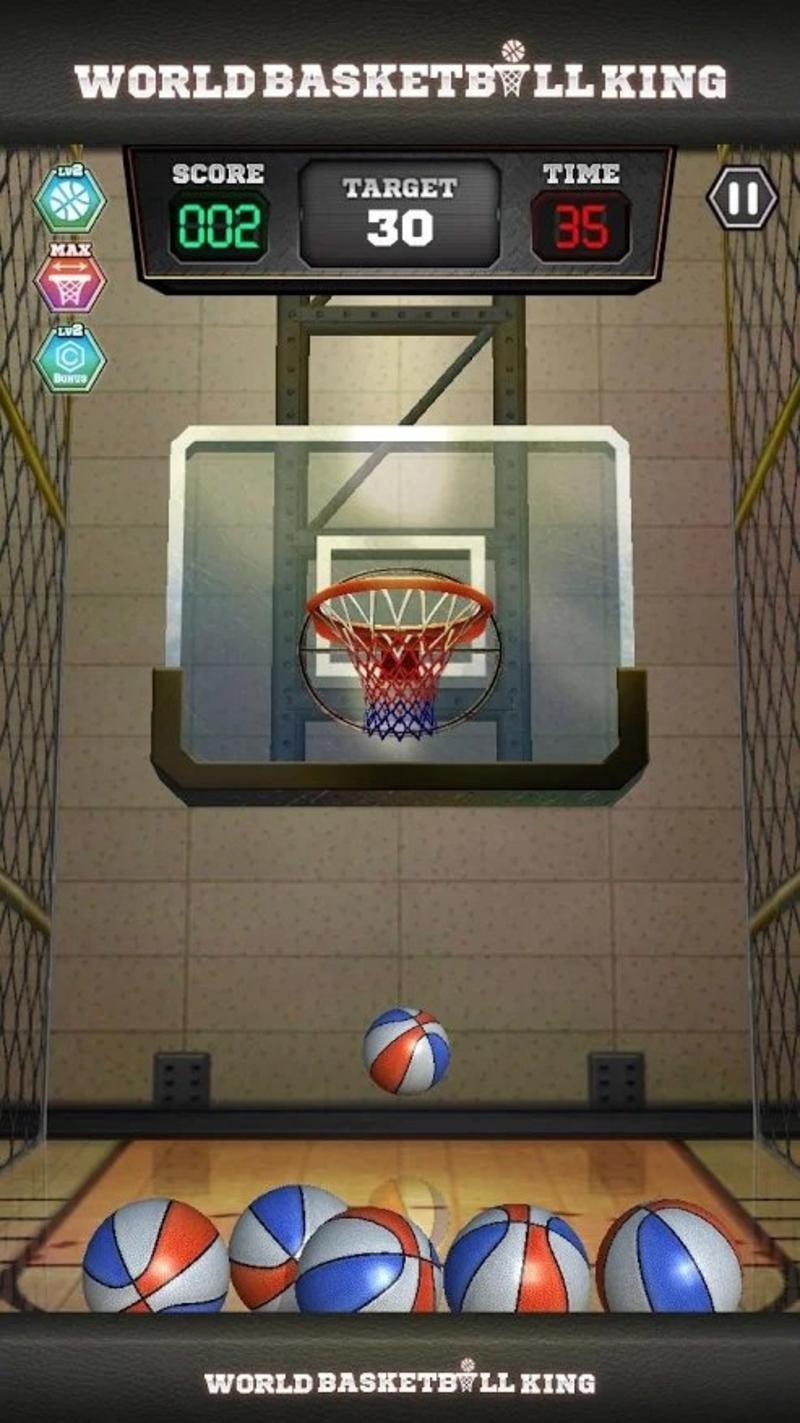 世界篮球王