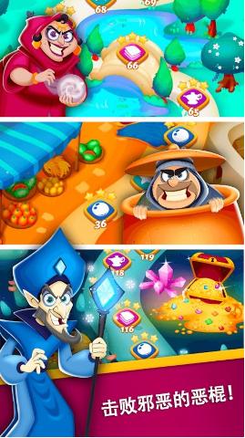 魔术之夜游戏截图