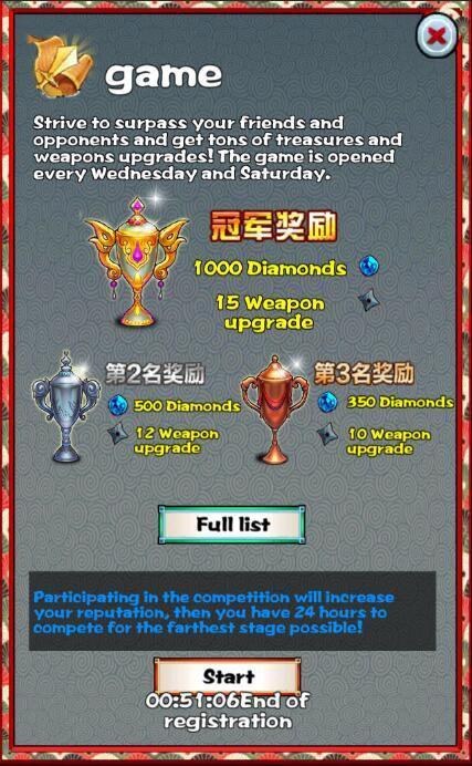 点击忍者:火影游戏截图3