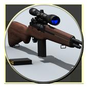 荒野猎人:狙击手