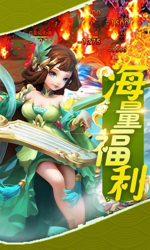 梦幻挂机商城版游戏截图5