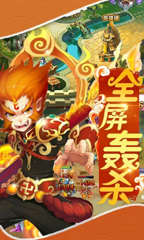 梦幻挂机商城版游戏截图4