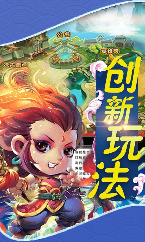 梦幻挂机商城版游戏截图2