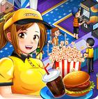 电影院大作战2:烹饪任务