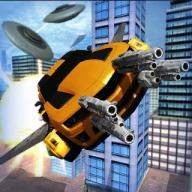 究极武装飞行车