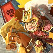 王朝演义内战