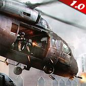 真实直升机战斗