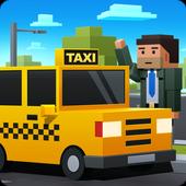 环形出租车