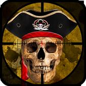 狙击手战争:岛屿射手