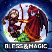 祝福和魔术