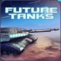 未来坦克大战
