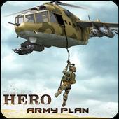 英雄部队计划