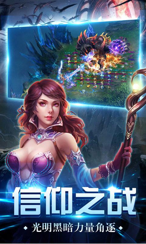 神座游戏截图3