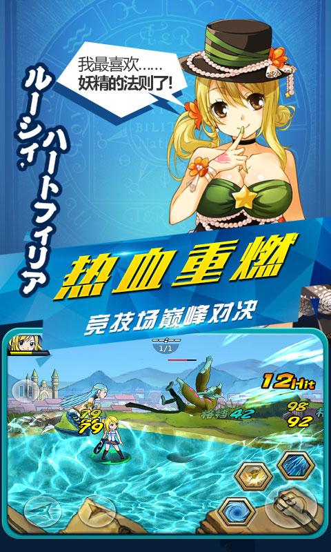 妖尾2-魔导少年变态版截图