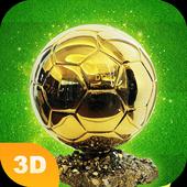 足球:金牌射手