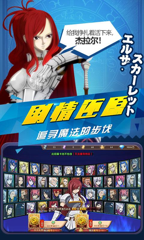 妖尾2-魔导少年游戏截图4