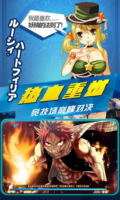 妖尾2-魔导少年游戏截图3