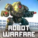 机器人战役
