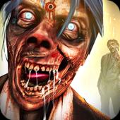 死战区:僵尸射击游戏