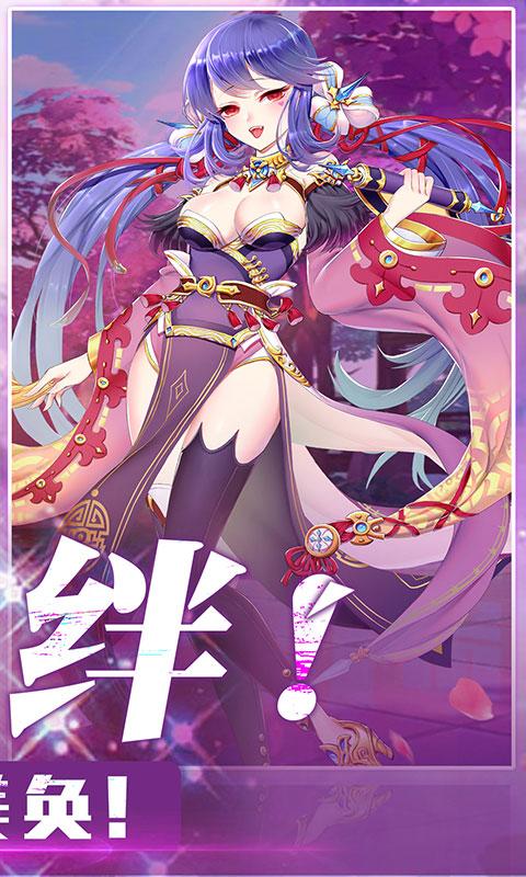 女仆X妖姬变态版截图