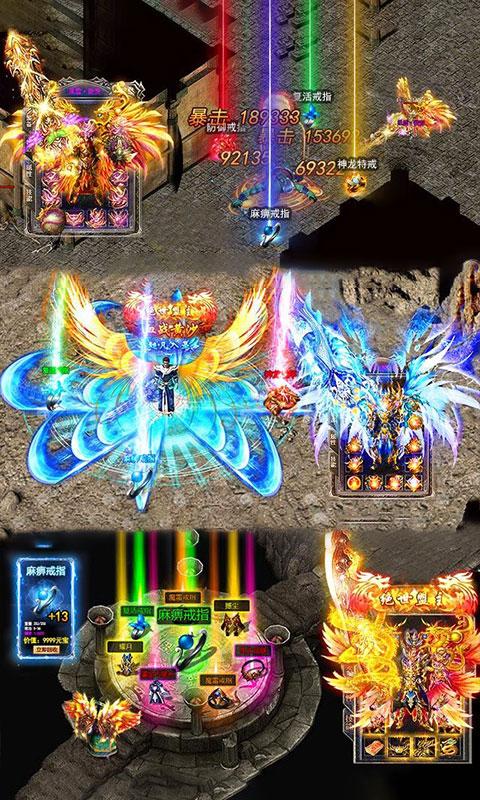 龙城传奇游戏截图5