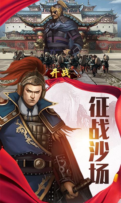大明东厂GM版游戏截图3